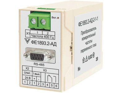 Измерительный преобразователь частоты переменного тока ФЕ1893-АД фото